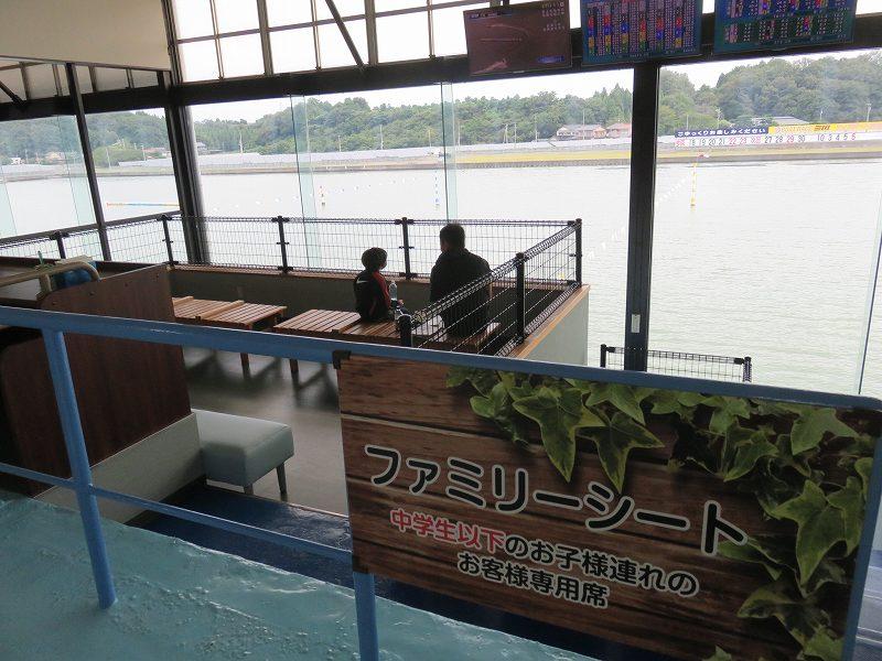 三国競艇場のファミリーシート