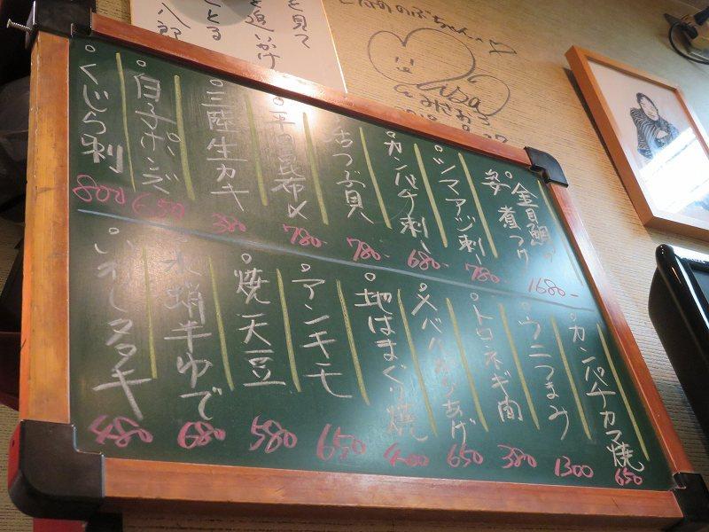 「鮨dining松雪」の本日のおすすめフードメニュー