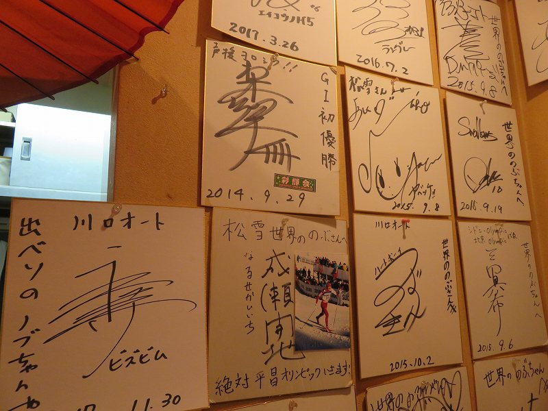 「鮨dining松雪」に飾られているアスリートたちのサイン