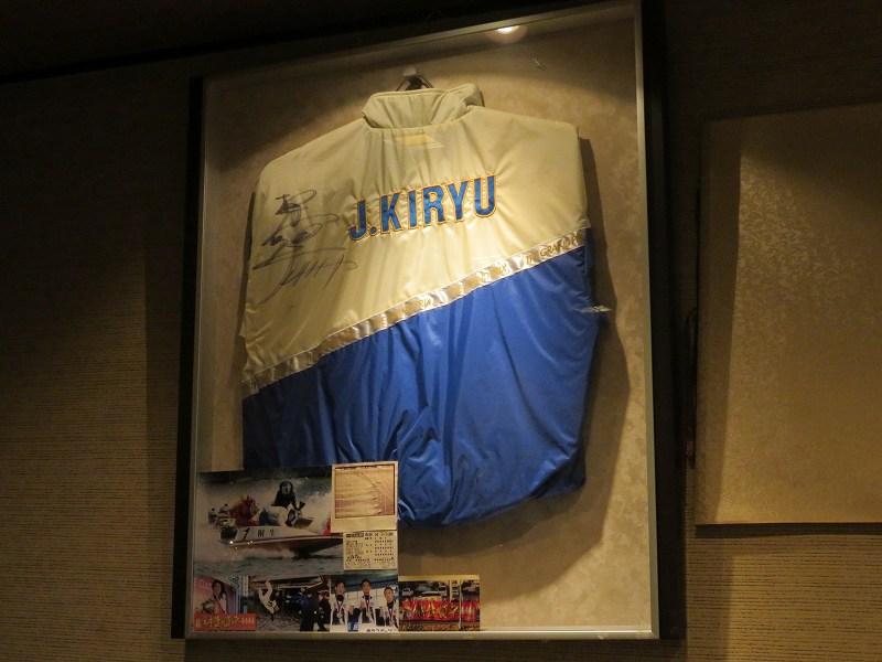 「鮨dining松雪」に飾られている桐生順平選手のサイン入りジャンパー