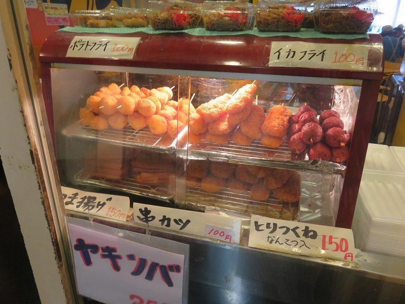 戸田競艇場3階レストラン「ワールドⅡ」で販売しているホットスナック