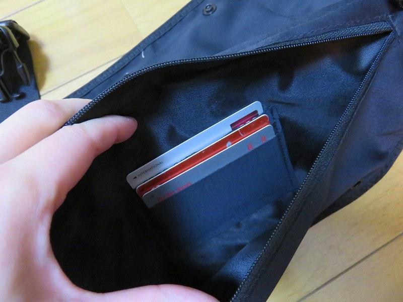 セキュリティポーチの「セキュリポラージサイズ」のシークレットポケットの中