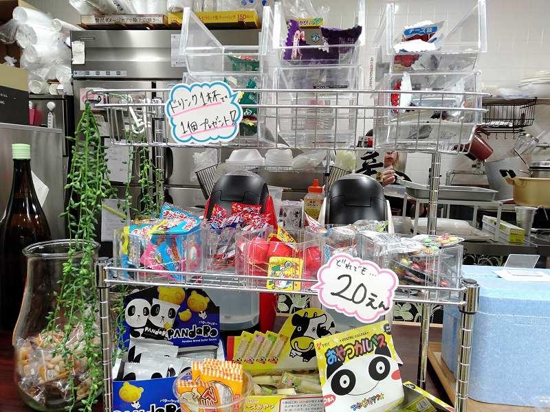 宮島競艇場の売店「第10売店」で販売しているお菓子