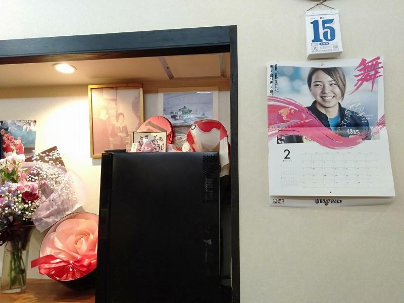 広島県広島市にある、ボートレーサー山口剛選手の実家「焼肉上海」の店内のようす