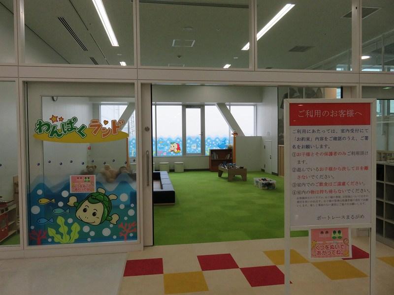 丸亀競艇場の3階わんぱくランド
