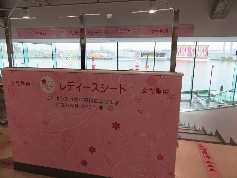 丸亀競艇場の2階レディースシート