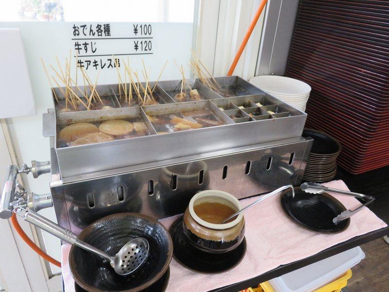 宇多津町の坂出インター近くにある「セルフうどん麺太郎」のおでん