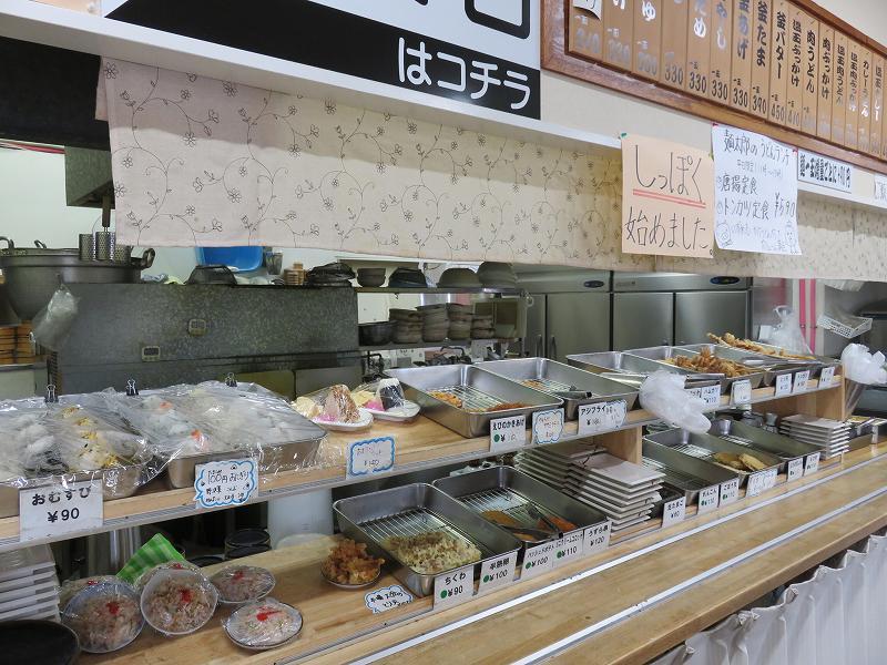 宇多津町の坂出インター近くにある「セルフうどん麺太郎」のトッピングメニューとサイドメニュー