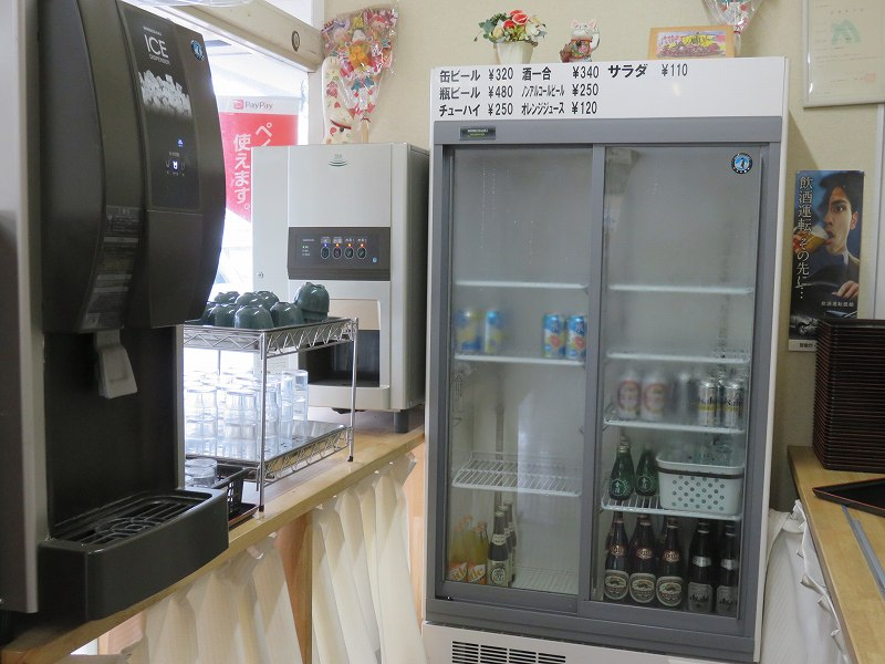 宇多津町の坂出インター近くにある「セルフうどん麺太郎」のお酒メニュー
