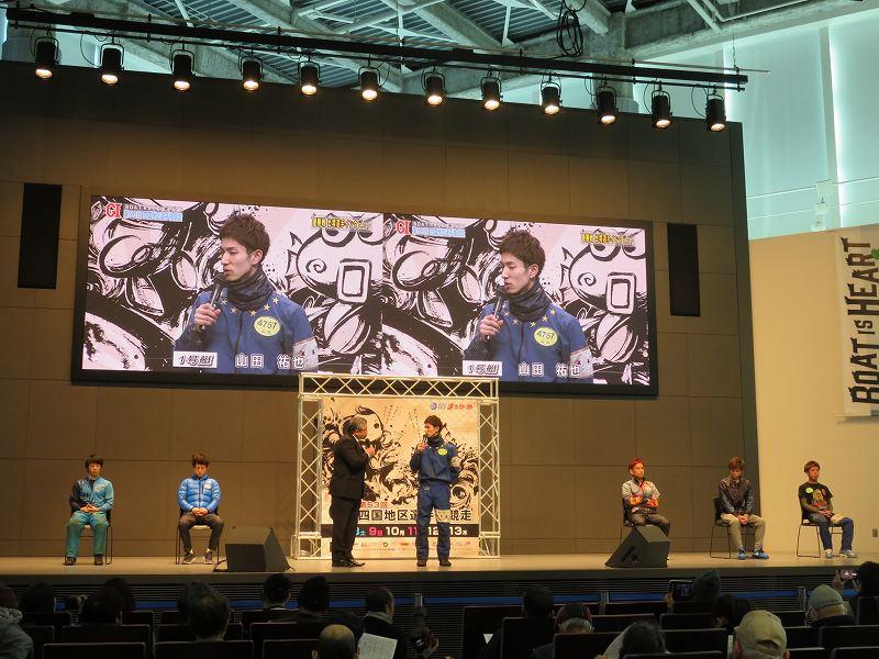 丸亀競艇場の2階イベントホールで行われた「G1 四国地区選手権」の優出インタビュー