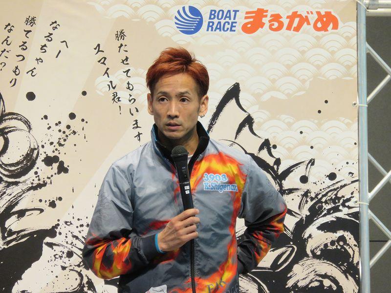 丸亀競艇場の2階イベントホールで行われた「G1 四国地区選手権」の優出インタビューでの重成一人選手