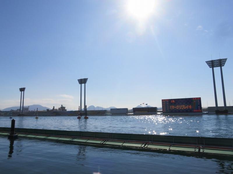 丸亀競艇場の晴れた日の水面