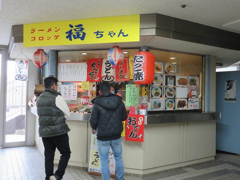 宮島競艇場の売店「福ちゃん」