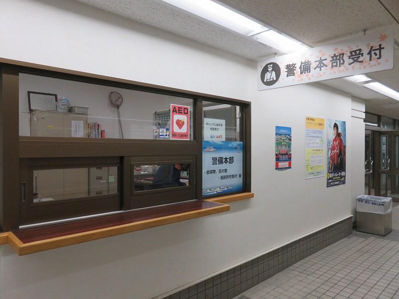 宮島競艇場で撮影許可を申請する「警備本部受付」
