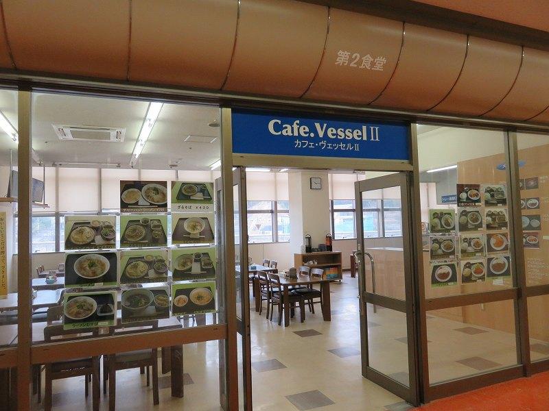 宮島競艇場の3階一般席の食堂「カフェ・ヴェッセルⅡ」