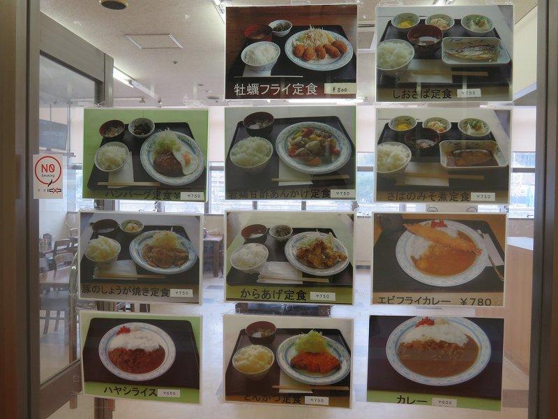 宮島競艇場の3階一般席の食堂「カフェ・ヴェッセルⅡ」のメニュー
