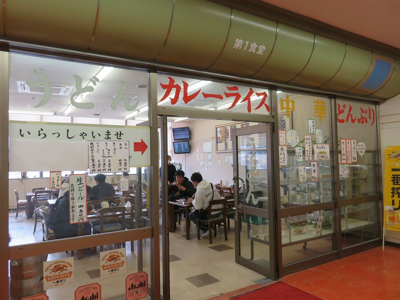 宮島競艇場の3階一般席の食堂「第一食堂」