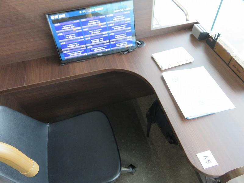 宮島競艇場の4階指定席ブロンズシートのシングルシート