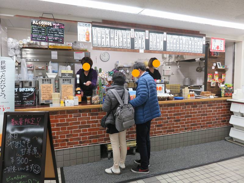 宮島競艇場の売店「第10売店」