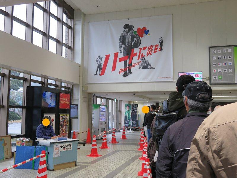 宮島競艇場の入場ゲート前で開門待ちをする人たち