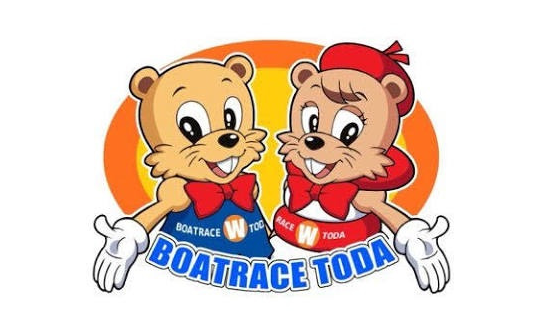 ボートレース戸田のマスコットキャラクター「ウインビー」と「ウインク」