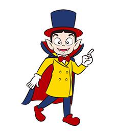 ボートレース桐生のマスコットキャラクター「ドラキリュウ」