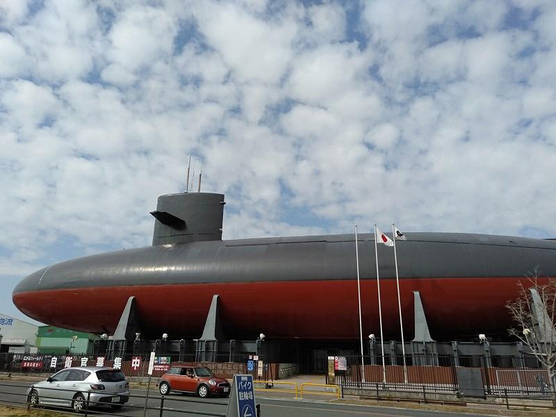 海上自衛隊呉資料館の外観