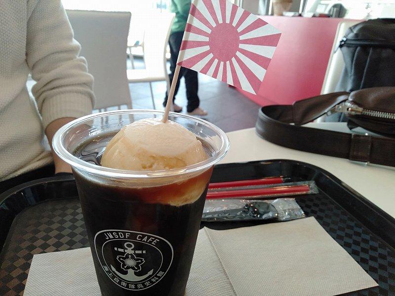 海上自衛隊呉資料館1階のカフェのコーヒーフロート