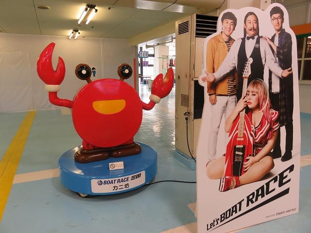 ボートレース三国の場内に展示されているマスコットキャラクター「カニ坊」