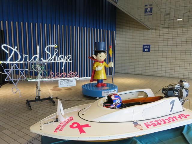 ボートレース桐生の入場口に展示してあるボートとドラキリュウ