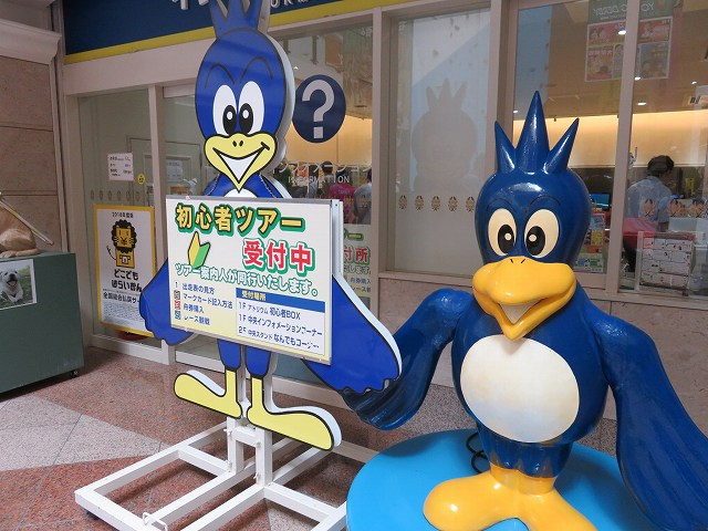 ボートレース浜名湖に展示されているマスコットキャラクター「スワッキー」