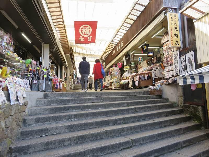 こんぴらさんの参道の階段