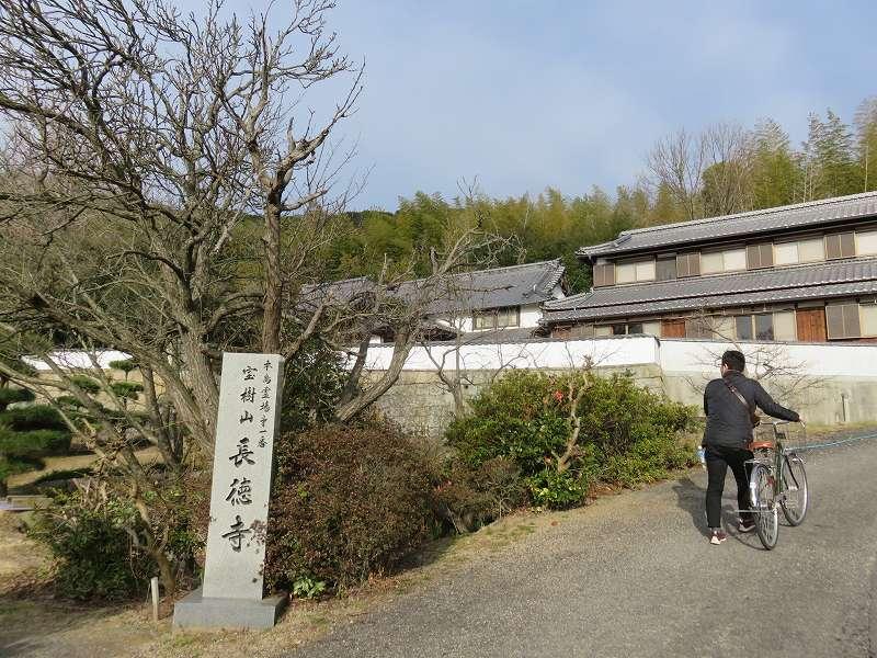 本島の長徳寺