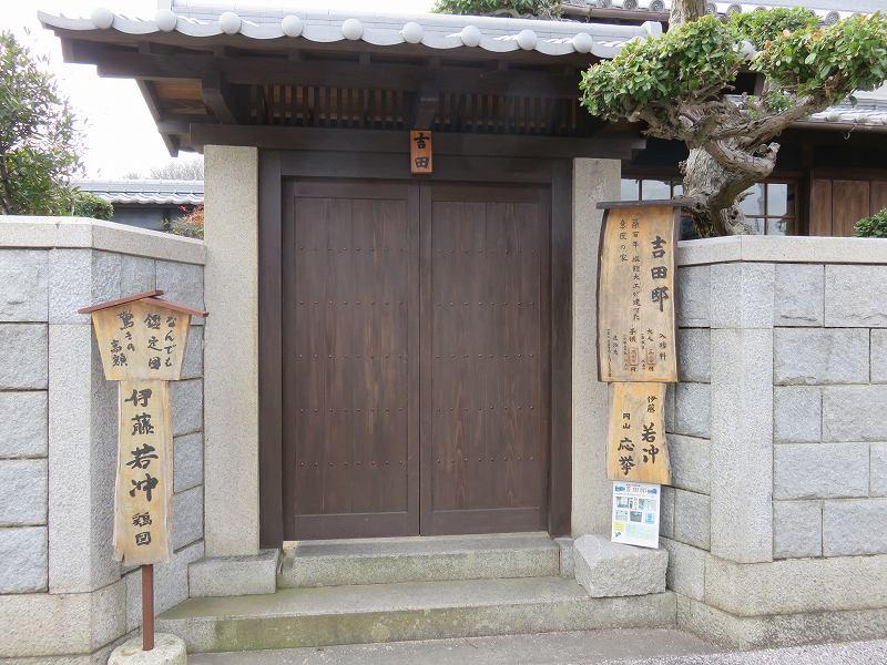 本島の「笠島まちなみ保存地区」にある「吉田邸」の外観