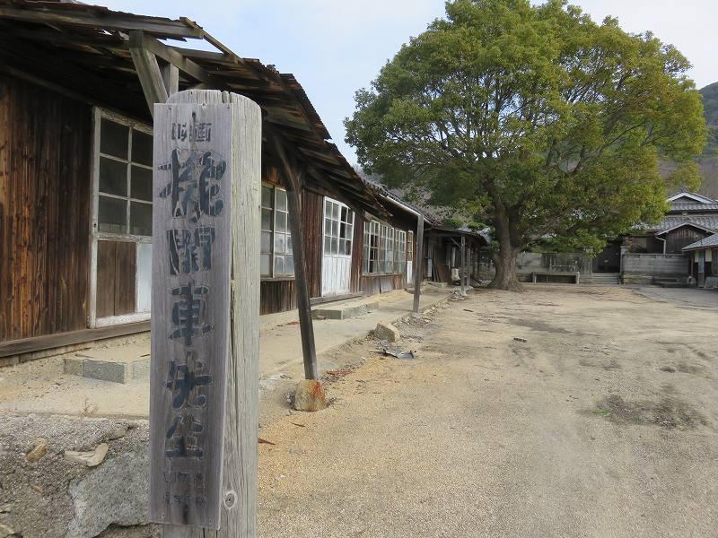 映画「機関車先生」の舞台となった本島の「水見色小学校」