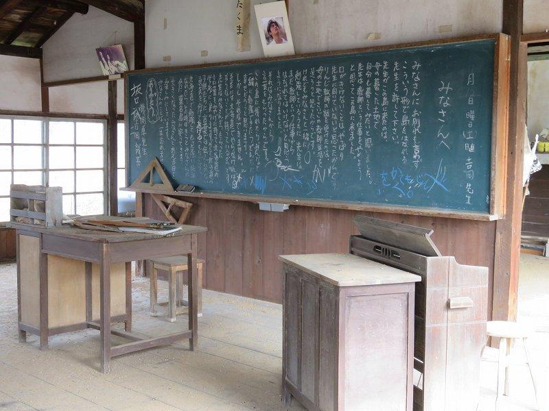 映画「機関車先生」の舞台となった本島の「水見色小学校」の中のようす