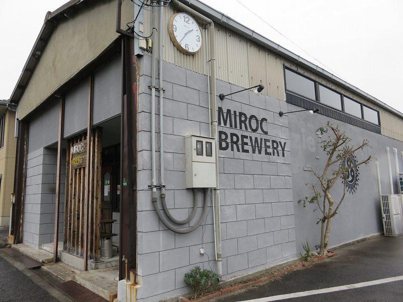 丸亀市のクラフトビール醸造所「MARUGAME MIROC BREWERY」の外観