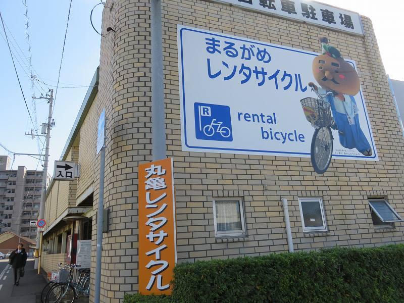 丸亀駅前の自転車駐車場とレンタサイクル