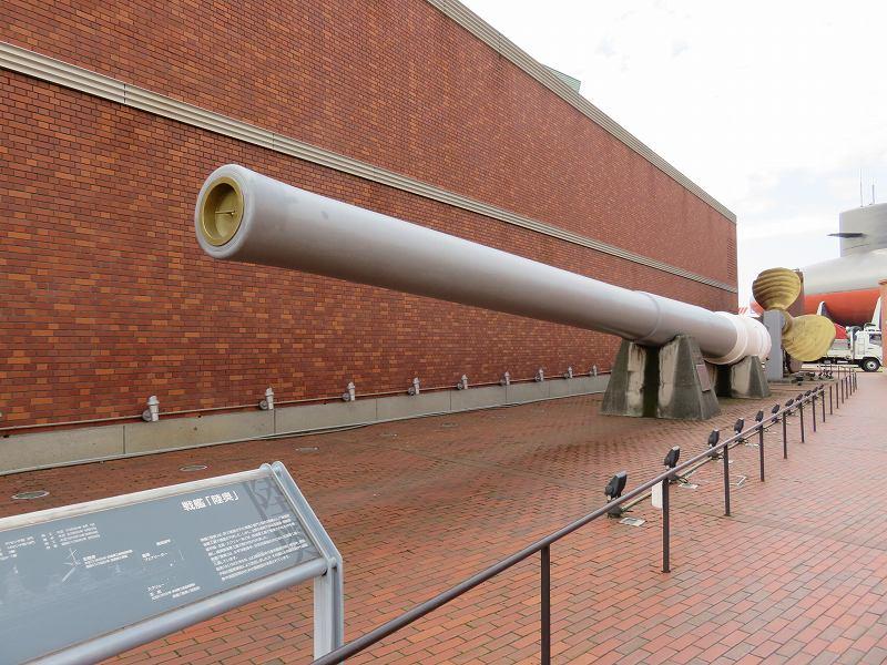 呉市「大和ミュージアム」前に展示されている戦艦「陸奥」の主砲