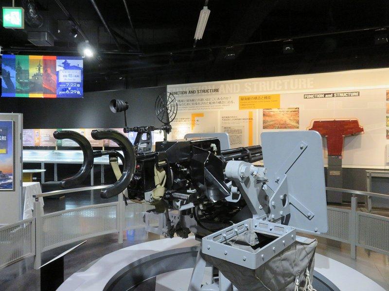 海上自衛隊呉資料館2階に展示されている掃海艇