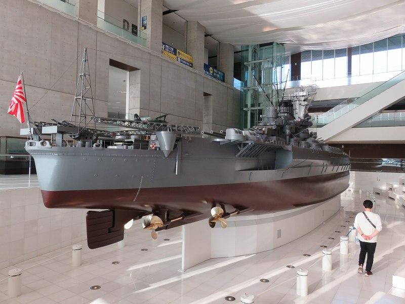呉市「大和ミュージアム」に展示されている10分の1戦艦大和