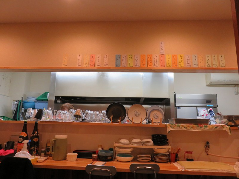 広島市福島町の「福本千昇」の店内のようす