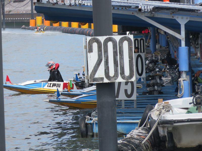 中川沿いの遊歩道から見た江戸川競艇場のピット