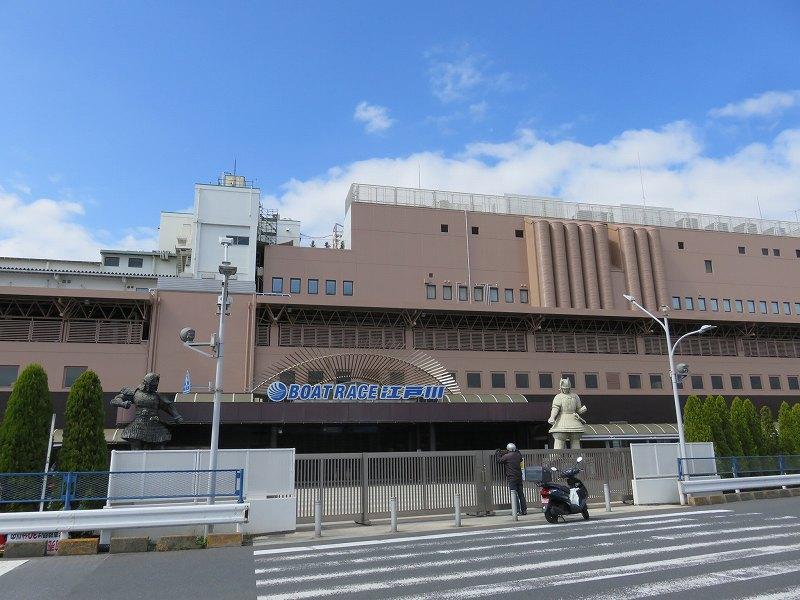 閉場している江戸川競艇場の入り口