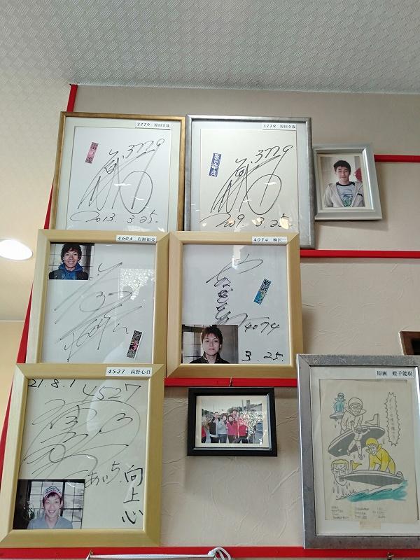 「こうたのらーめん屋さん」の店内に飾られている競艇選手のサイン