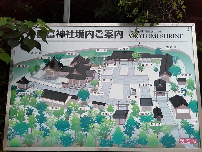 蒲郡の竹島にある八百富神社の境内案内図