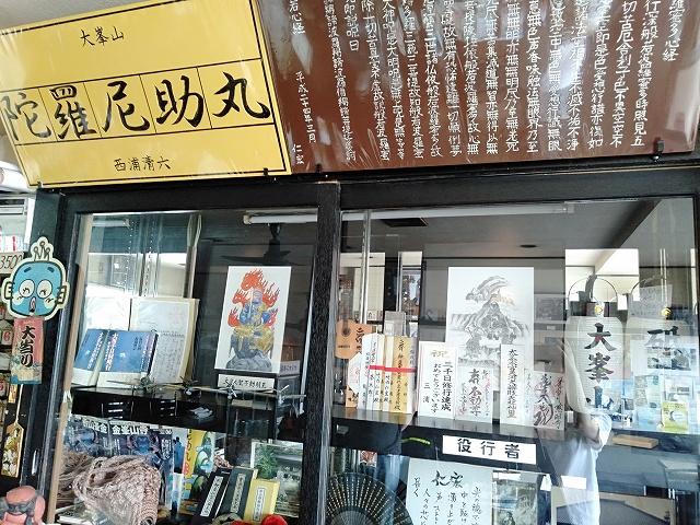 蒲郡駅前の喫茶店「茶太郎」の店内のようす