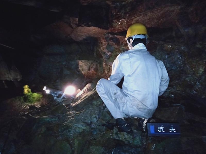 足尾銅山の通洞内に展示されている人形