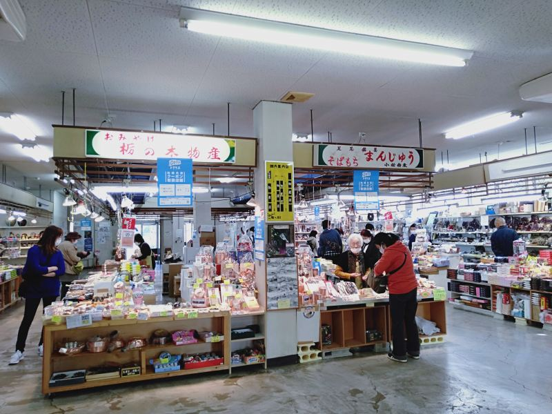 足尾銅山のお土産屋