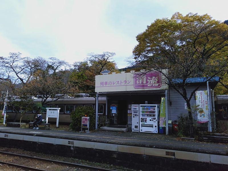 わたらせ渓谷鐵道の「列車のレストラン清流」の外観